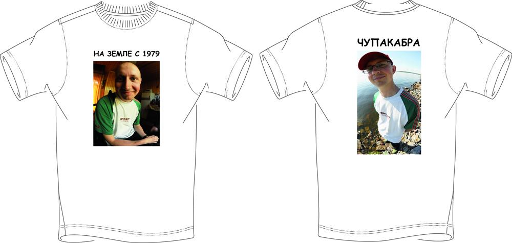 на футболку фото москва