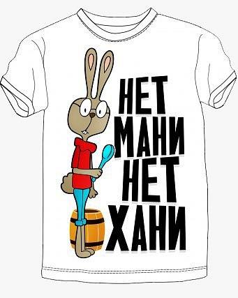 магазины футболок с надписями