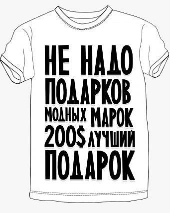 купить футболку с надписью москва