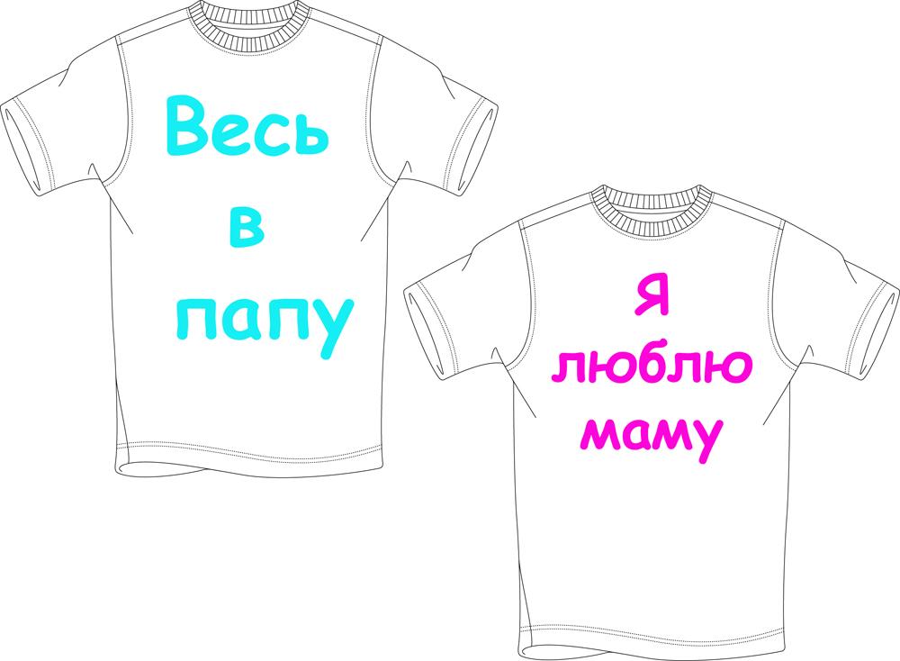 изготовление футболок на заказ