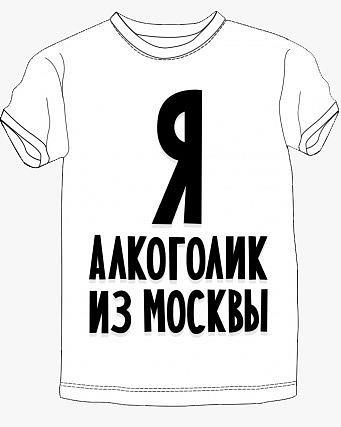 сайт футболок с надписями