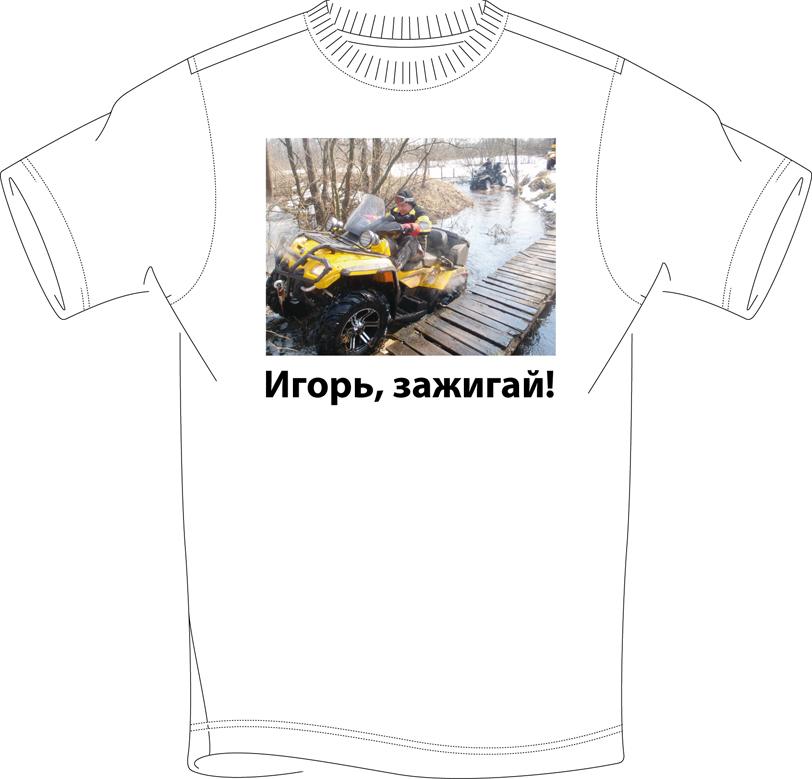 футболки на заказ с фотографией