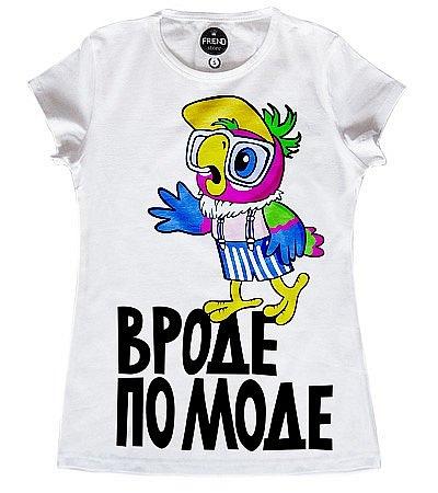 футболки с надписями в наличии
