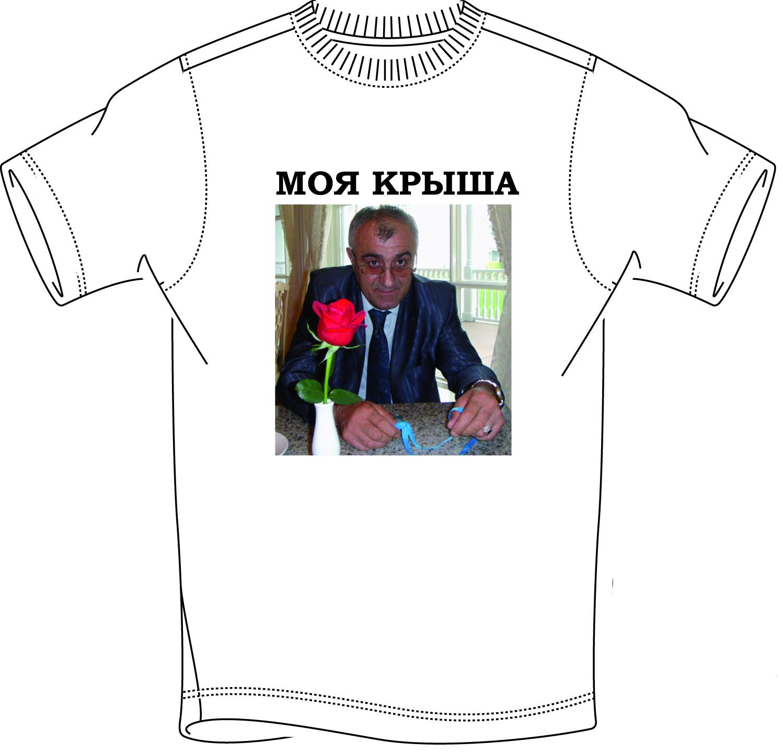фото на футболке срочно