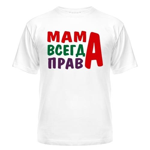 футболки с надписями семейные
