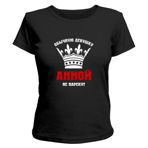 футболки с надписями с именами