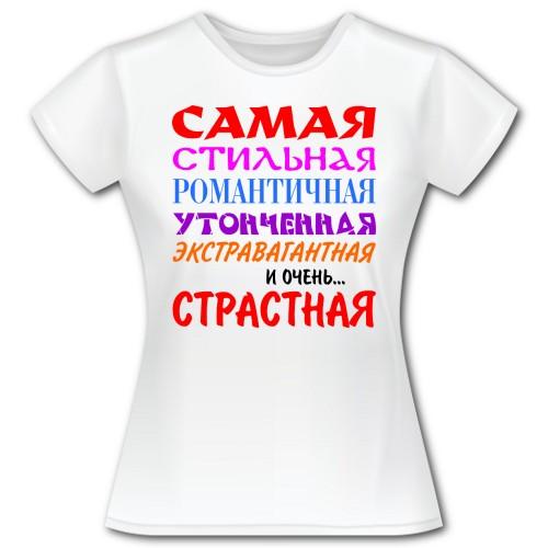 футболки с надписями для девушек