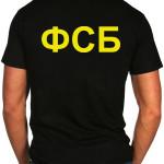 военные футболки с надписями