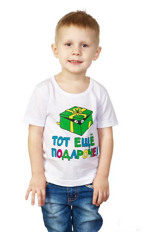 футболки на заказ для детей