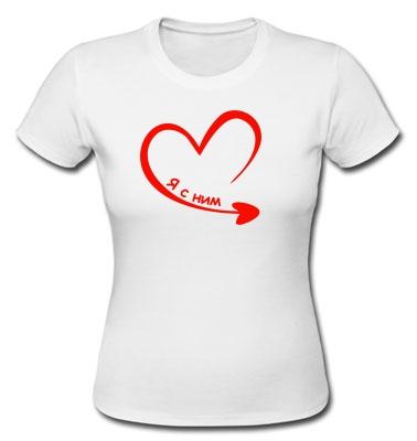 футболки для влюбленных с надписями