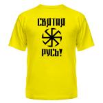 футболки с надписями я русский