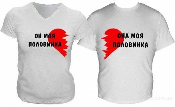 футболки с надписями и фото на заказ