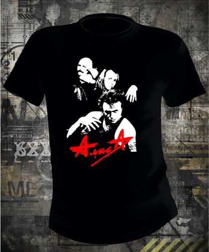 футболки с логотипом группы алиса