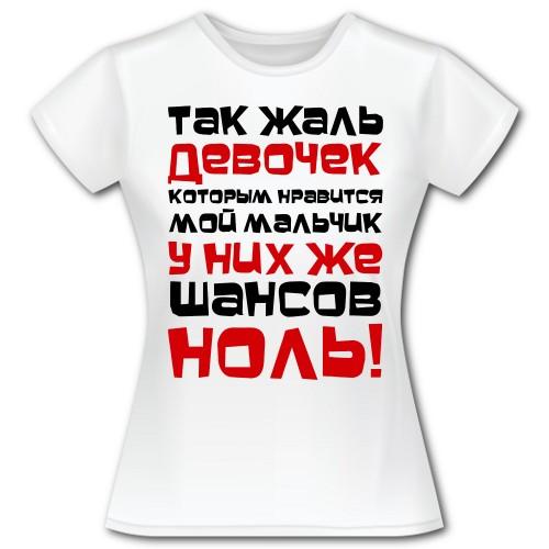 футболки с надписями для девушек фото