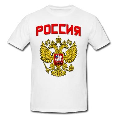 футболка с надписью россия купить