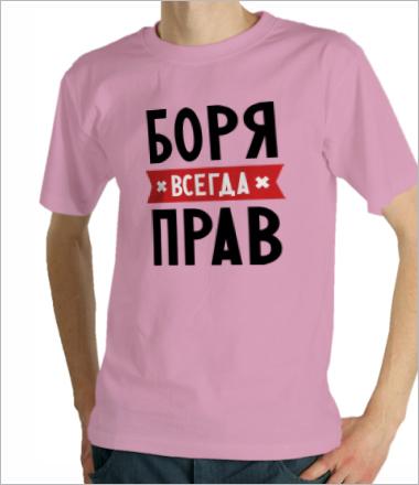 нанесение фамилии на футболку