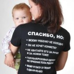 футболки с надписями женские фото
