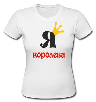 футболки с рисунками для девушек