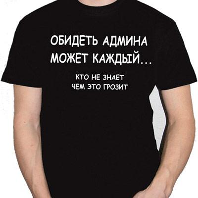 идеи картинок на футболки