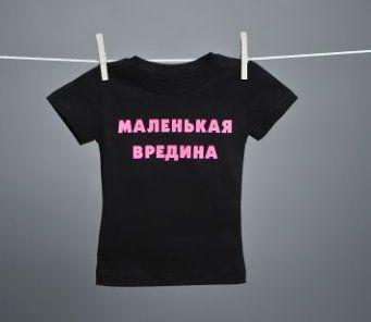 футболки с надписями для детей