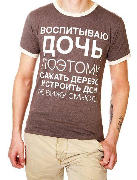 надписи на футболках для мужчин