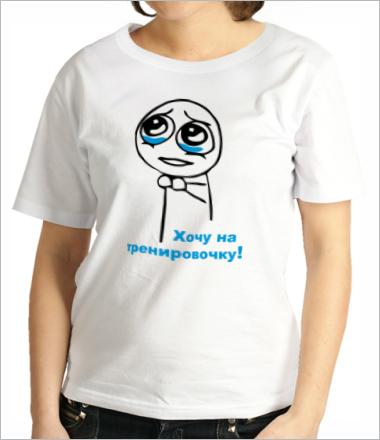 надпись на футболке парню