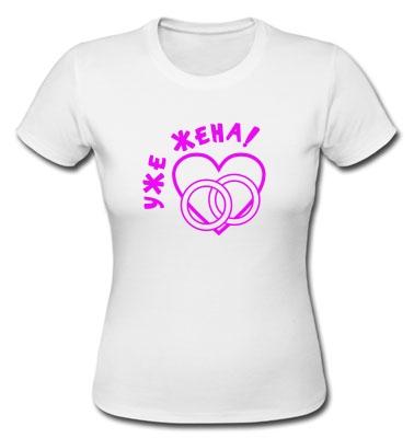 девичник картинки на футболки