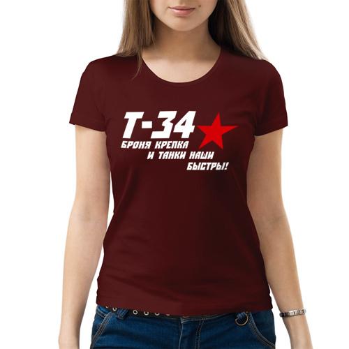 Изображение Танк Т-34 — броня крепка