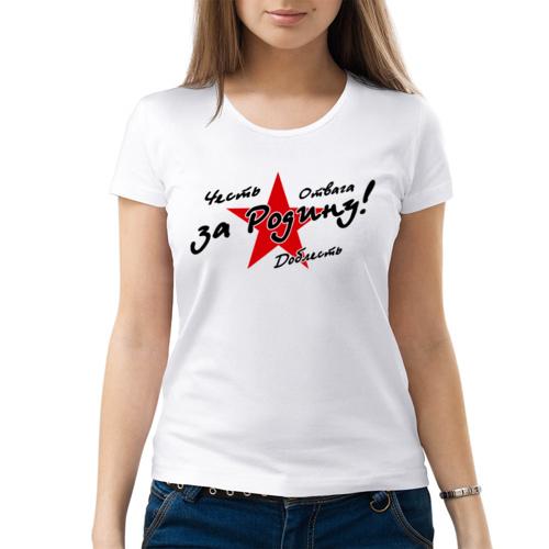 Изображение Женская футболка За Родину