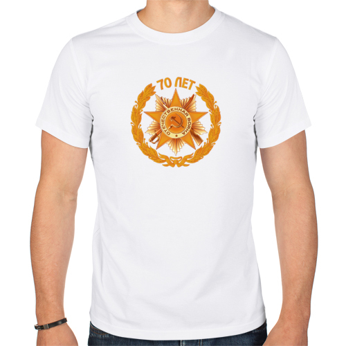 Изображение Мужская футболка Эмблема 70 лет Победы