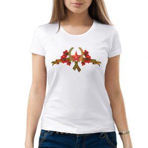 Изображение Женская футболка День Победы — 9 мая