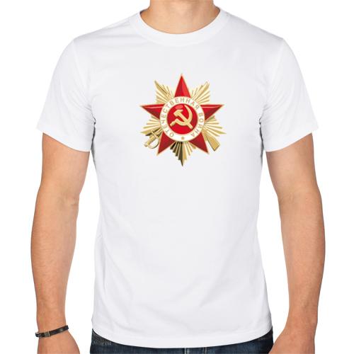 Изображение Мужская футболка 9 Мая
