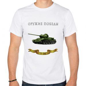 Изображение Оружие Победы. т-34