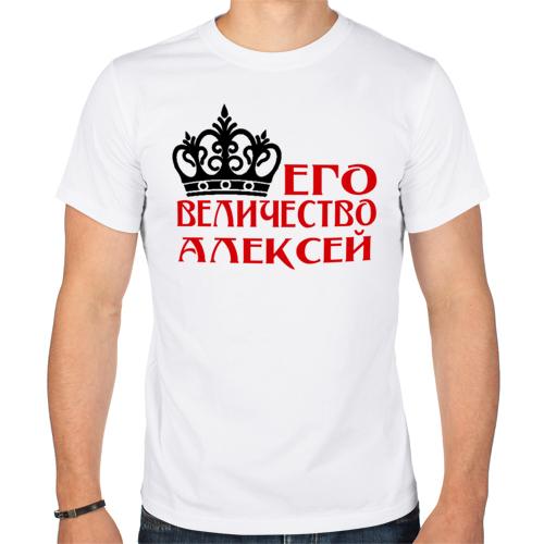 Изображение Величество Алексей