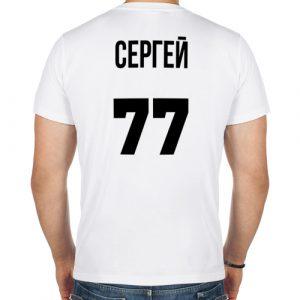 Изображение Сергей