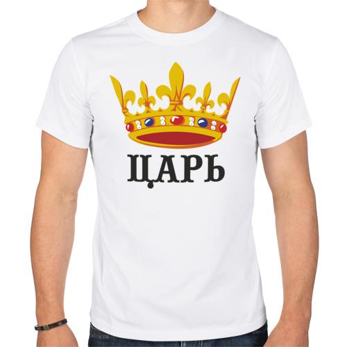 Изображение Царь