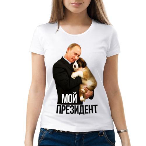 Изображение Путин с собакой