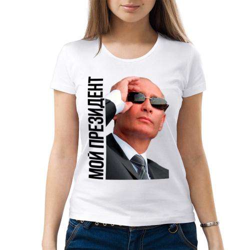 Изображение Мой президент