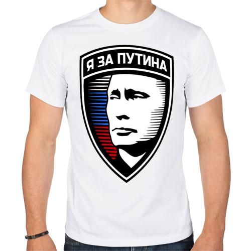 Изображение Я за Путина Эмблема