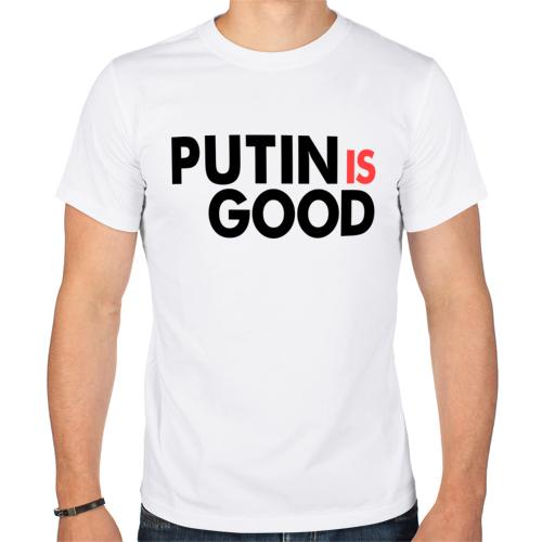 Изображение Putin is good