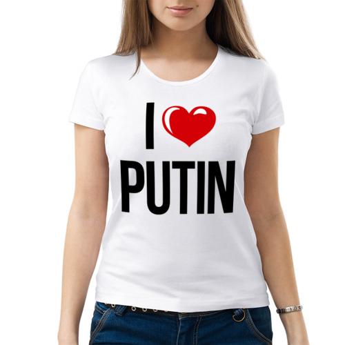 Изображение I love Putin