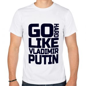 Изображение GO HARD LIKE VLADIMIR PUTIN