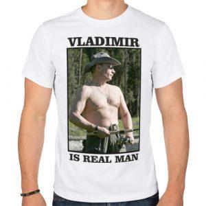 Изображение Vladimir is real man