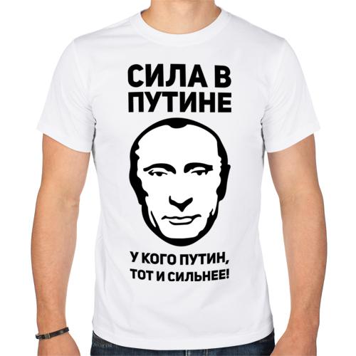 Изображение Сила в Путине