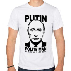 Изображение PUTIN — POLITE MAN