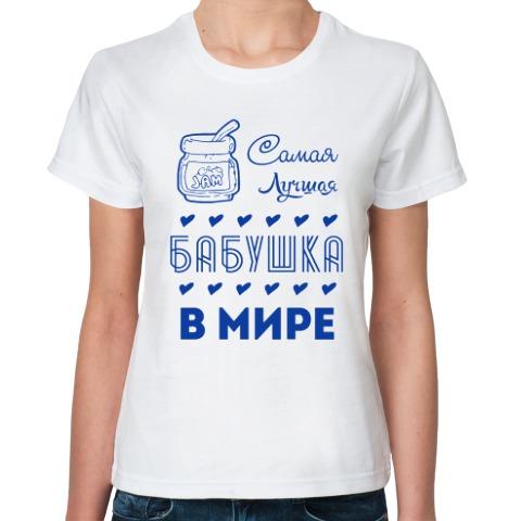 girl-shirt-dla-babushki