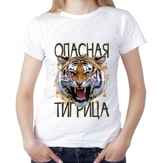 Изображение Опасная тигрица