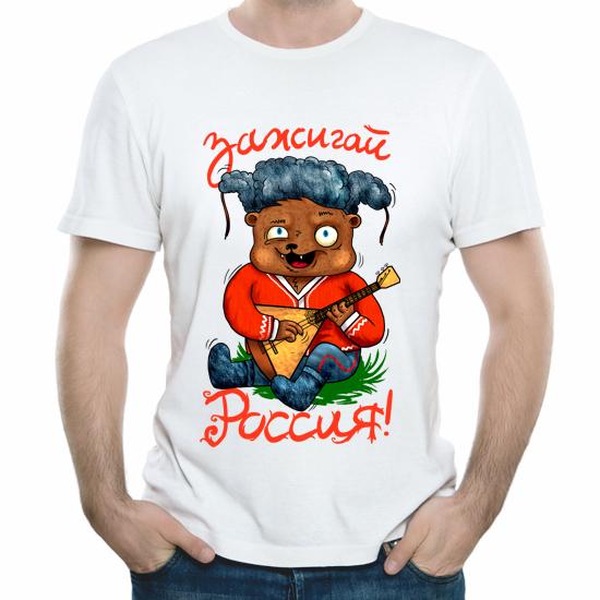 Изображение Зажигай Россия!