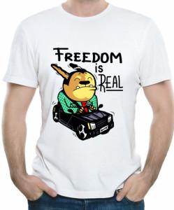 Свобода реальна