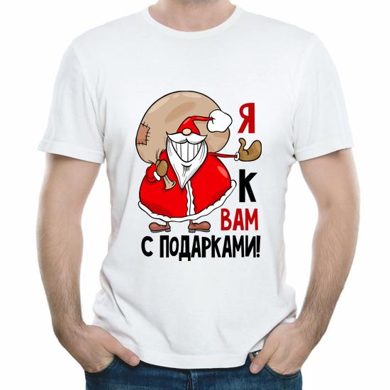 Изображение Я к вам с подарками!